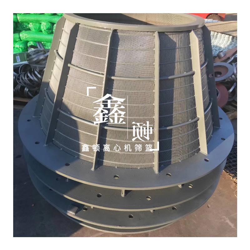 北京宣武1200篩籃制造廠地址電話