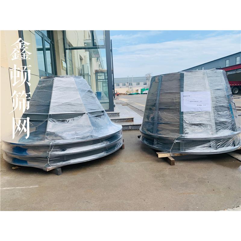 內蒙古赤峰H1000篩籃制造基地批發零售