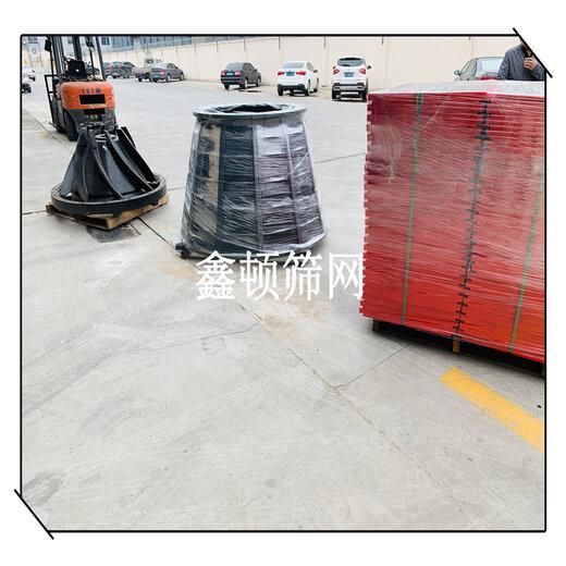 天津河北1400篩籃生產基地現貨定做