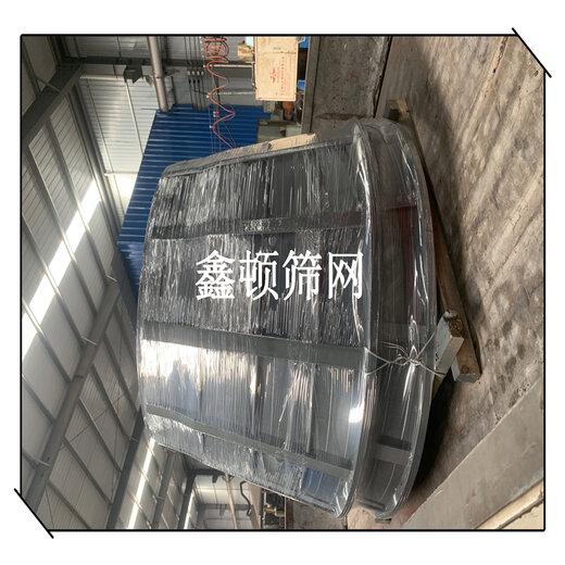 遼寧葫蘆島脫水篩籃生產廠聯系方式