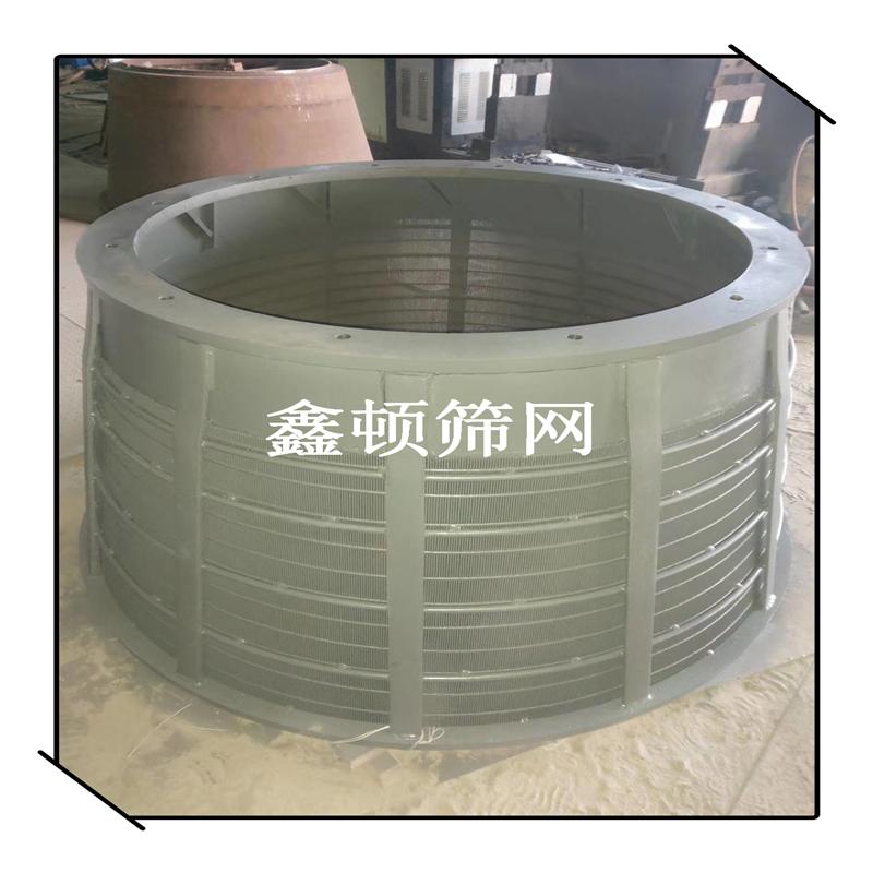 陜西渭南H1000篩籃制造基地可維修
