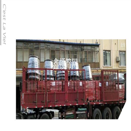 內蒙古赤峰H1000篩籃生產廠現貨定做