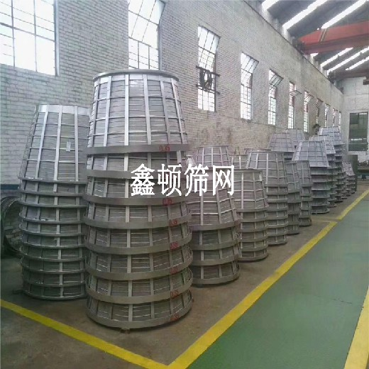天津河北VM篩籃生產廠可維修