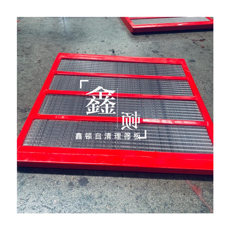 河南濮陽不銹鋼0.5篩板供應廠家地址電話