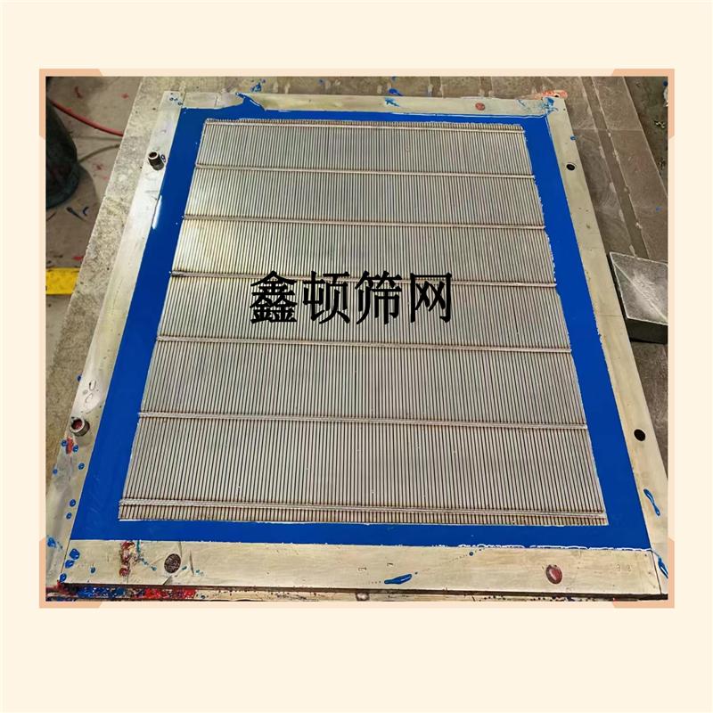 河南濮陽直線條縫篩板鑫頓公司高耐磨