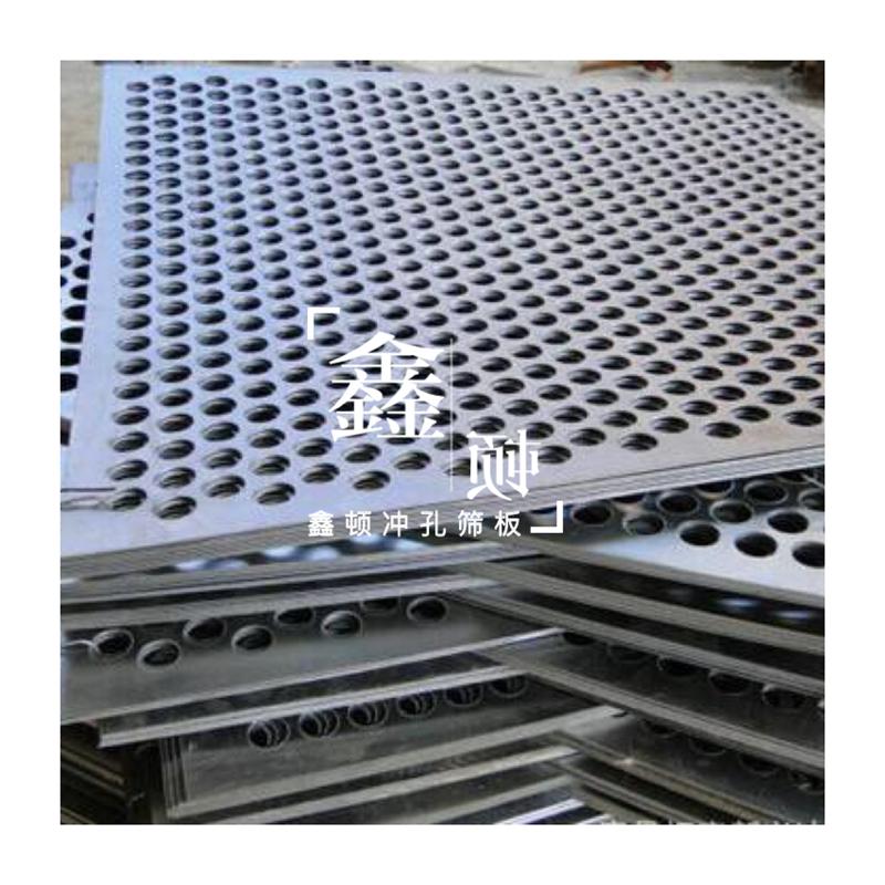 新疆阿拉爾大孔篩板生產基地質量好
