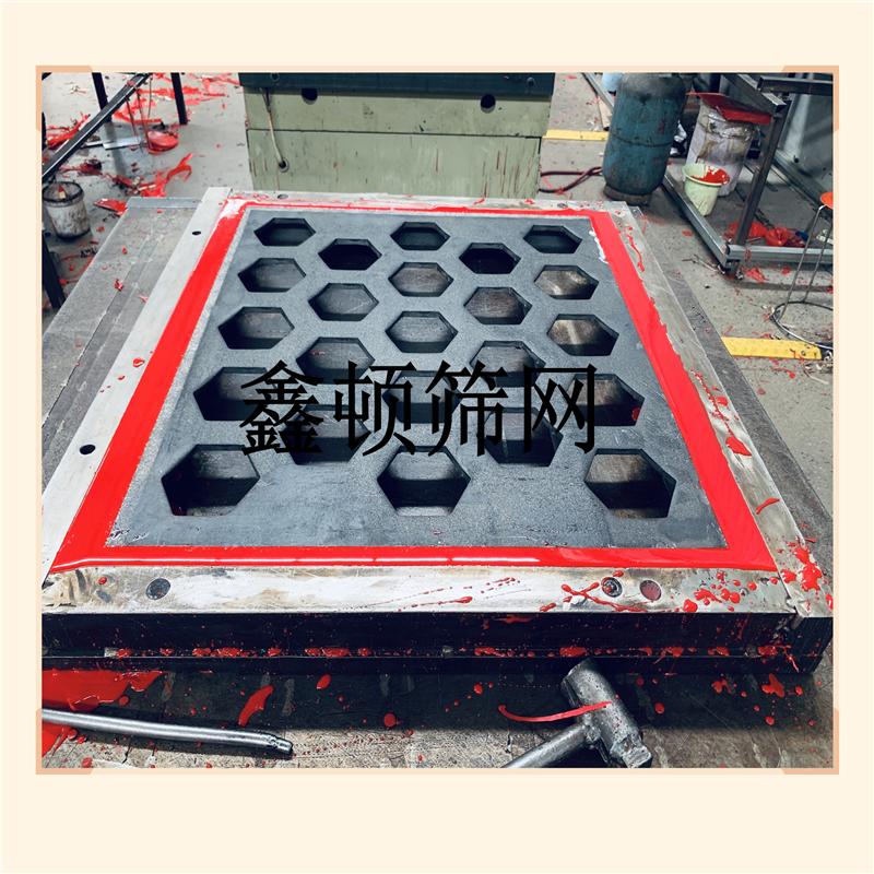 陜西商洛六槽沖孔篩板制造廠可維修
