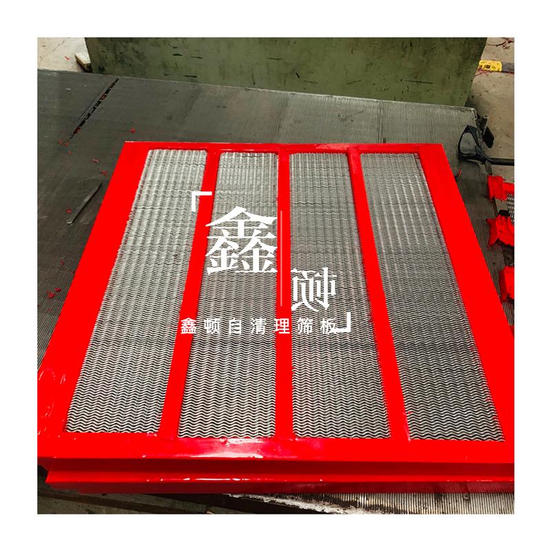 河南鶴壁不銹鋼條縫篩板實體廠高耐磨