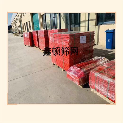 西藏日喀則自清潔篩板生產企業質量好