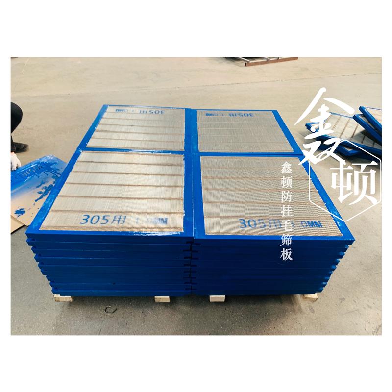 陜西銅川自清潔篩板制造廠高耐磨