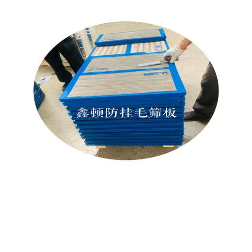 西藏那曲不銹鋼條縫篩板制造基地批發零售