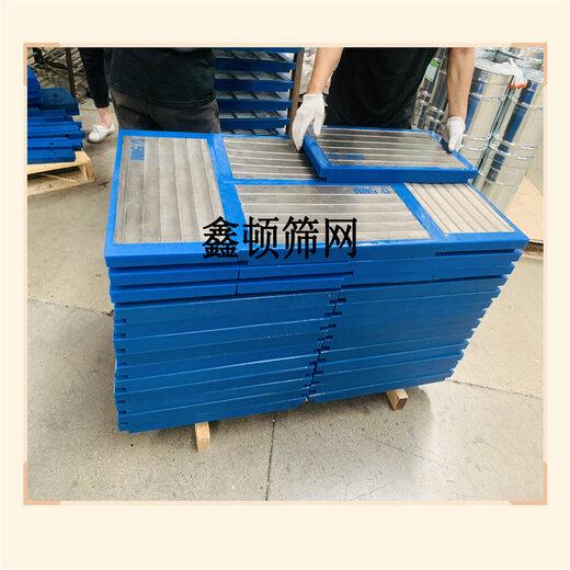 寧夏吳忠自清潔篩板制造基地批發零售