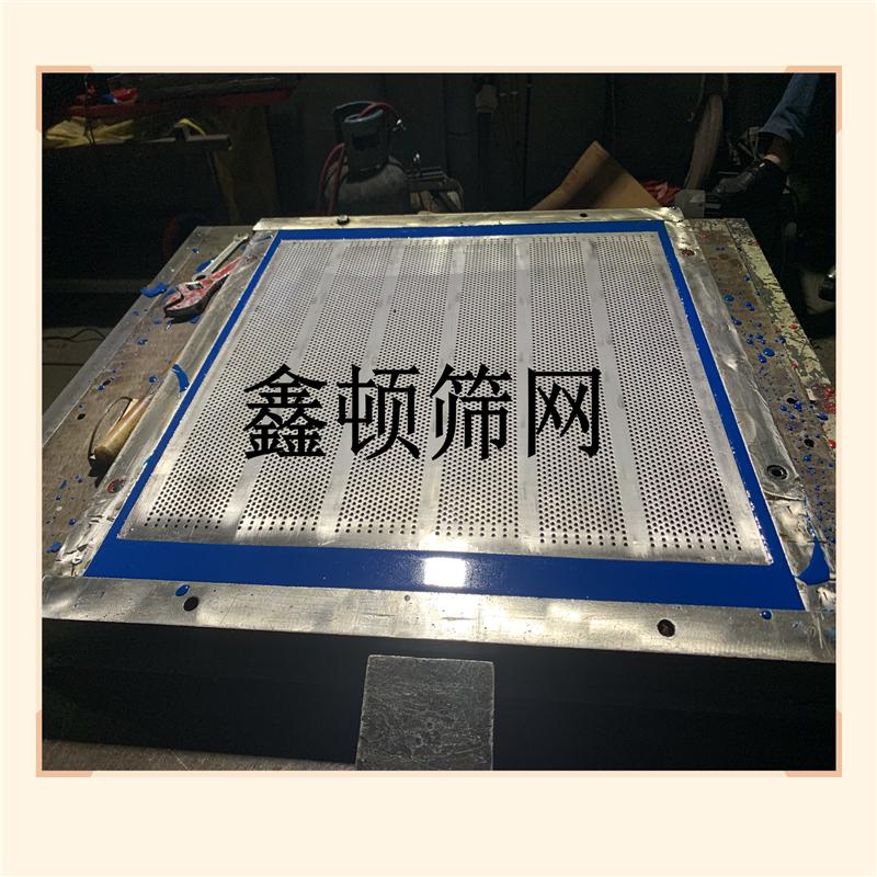 山西呂梁錳鋼沖孔篩板制造基地價格信息
