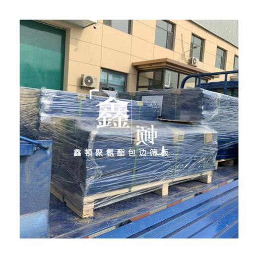安徽滁州奧瑞篩板實體廠批發零售