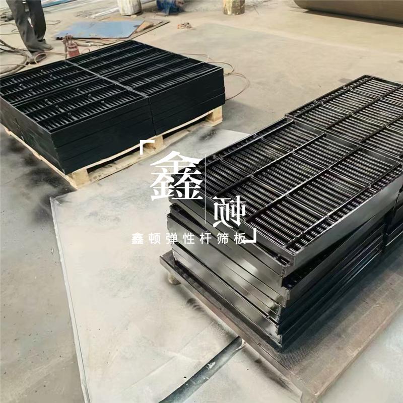 河北滄州彈性桿篩板生產企業現貨定做