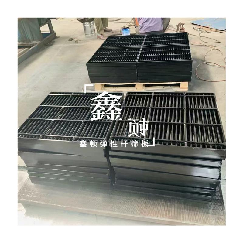 內蒙古呼倫貝爾彈性桿篩板制造基地價格信息