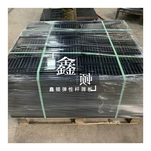 內蒙古呼和浩特不銹鋼桿篩板制造廠規格