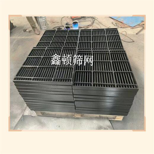 內蒙古錫林郭勒盟轉桿篩板生產企業聯系方式