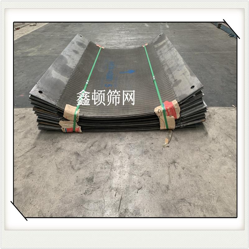 內蒙古通遼無磁弧形篩廠家可維修