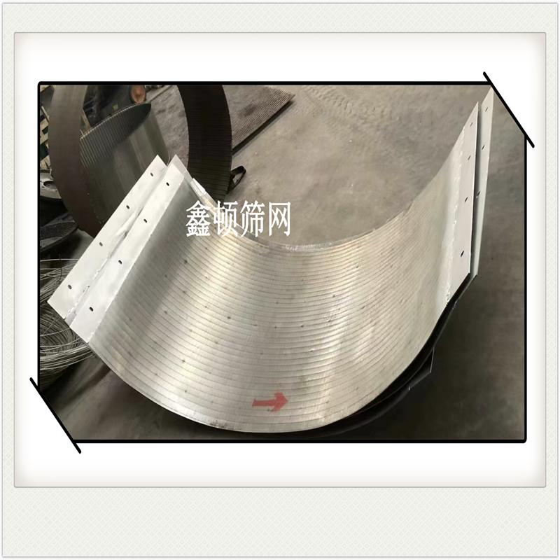 河北滄州精煤弧形篩批發基地批發零售