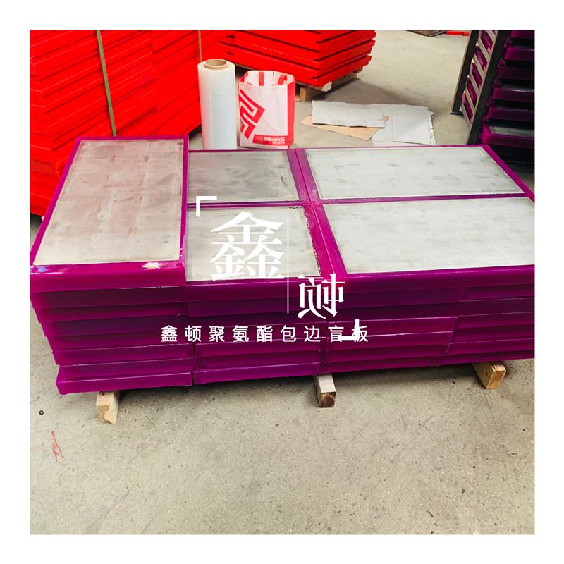 內蒙古烏海聚氨酯盲板生產基地規格