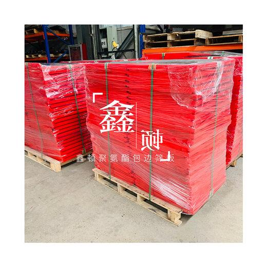 聚氨酯包邊不銹鋼篩板供應廠家規格