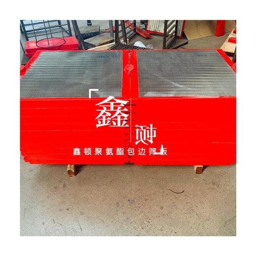 0.5條縫篩板供應廠家價格信息