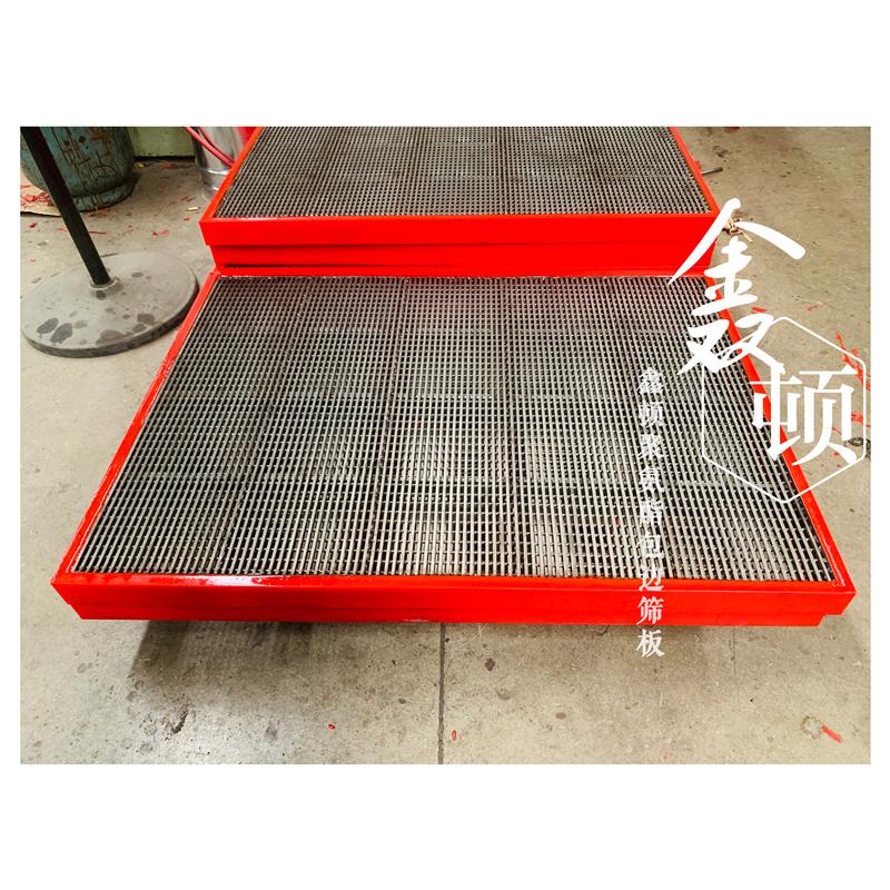 聚氨酯包邊條縫篩板鑫頓公司聯系方式