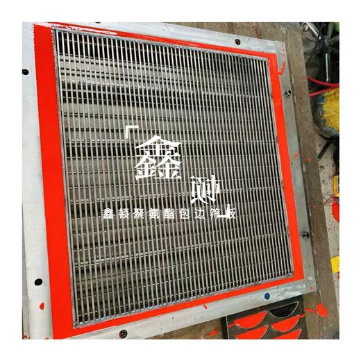 奧瑞610篩板生產企業質量好
