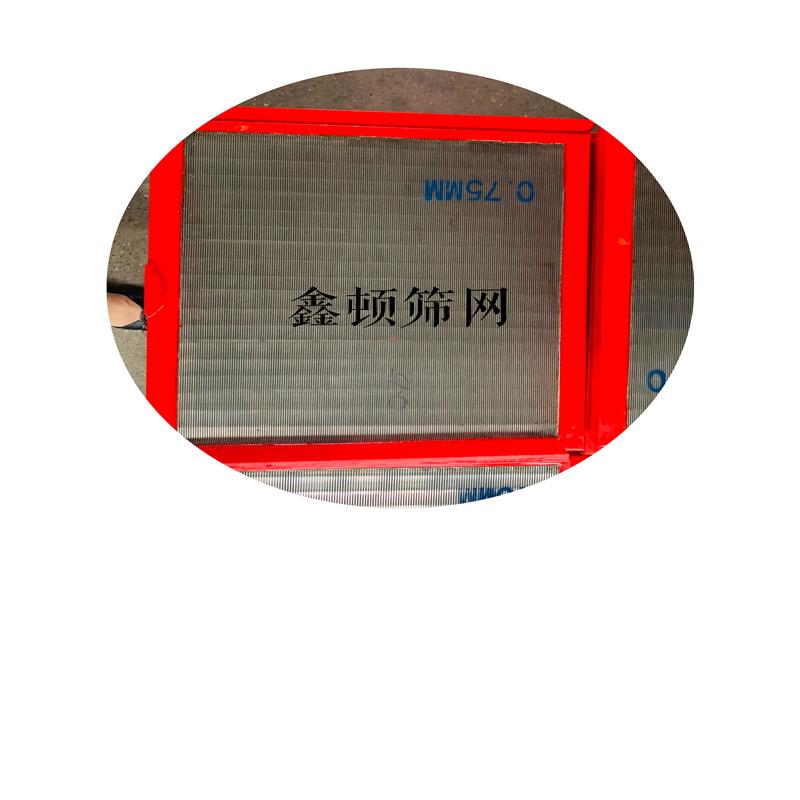 聚氨酯包邊條縫篩板鑫頓公司地址電話