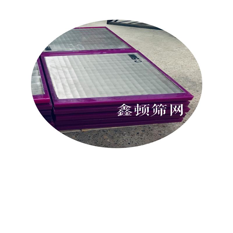 申克卡槽篩板制造廠家批發零售