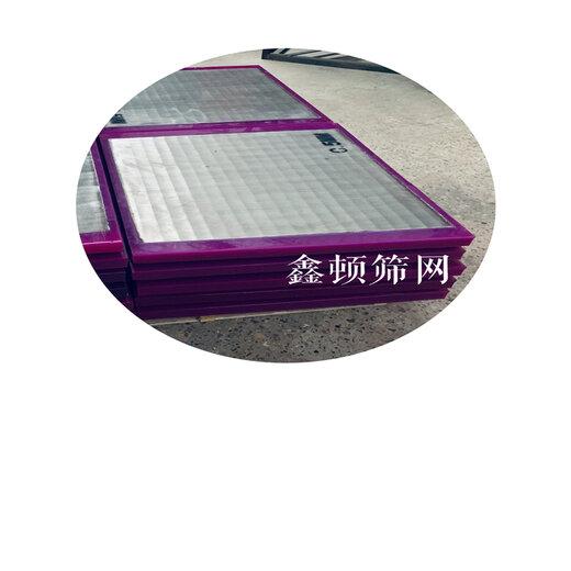洗煤廠610篩板制造廠規格