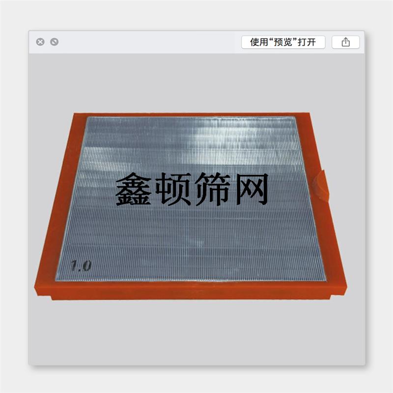 奧瑞610篩板制造廠規格
