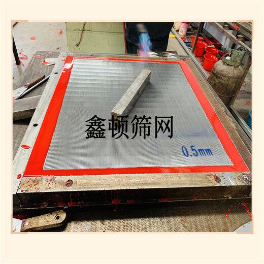 聚氨酯包邊不銹鋼篩板供應廠家現貨定做