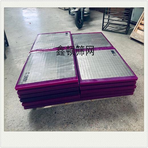 奧瑞610篩板廠家高耐磨