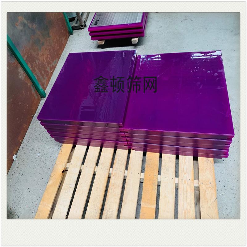 聚氨酯包邊條縫篩板實體廠不變形