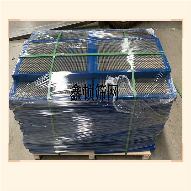 聚氨酯包邊不銹鋼篩板生產基地地址電話