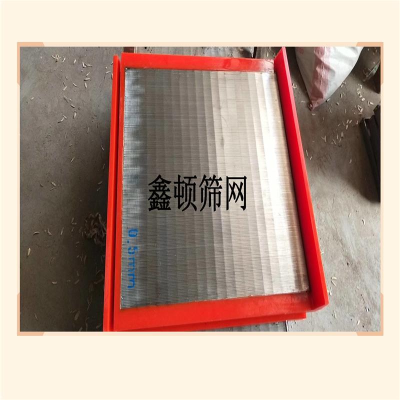 0.5條縫篩板生產廠地址電話