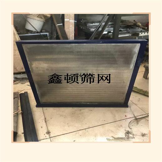 0.5條縫篩板制造廠不變形