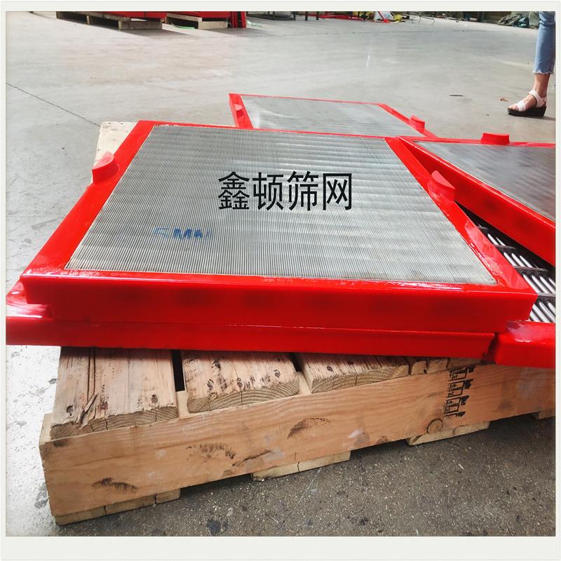 聚氨酯不銹鋼條縫篩板廠家價格信息