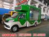 福建省哪有小型广告宣传车卖