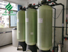 重慶鍋爐軟水設備,離子交換設備