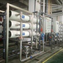 重庆超纯水设备价格图片