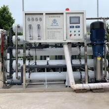 重慶超純水設備批發,電子行業超純水設備圖片