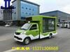上海市哪有改装LED广告车宣传车厂家