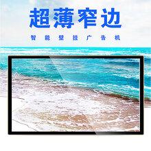 壁挂广告机安卓触摸一体机32寸43寸55寸65寸LCD楼宇液晶广告机