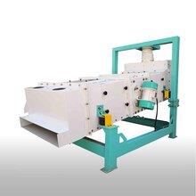 藜麦分级筛选机高效振动筛选机