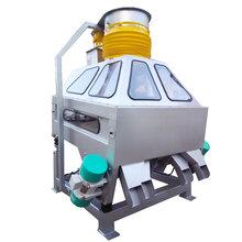 不锈钢去石机花椒食品调料比重清理筛选去杂质设备厂家