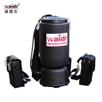 肩背电瓶式吸尘器狭小空间工作吸尘器吸尘烟头吸尘器