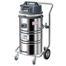 威德爾工業吸塵器WX-3078BA工廠吸塵吸水,焊渣圖片